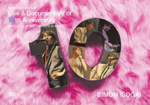 jacket_10thDVD1