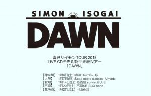 dawn_logo_fin7