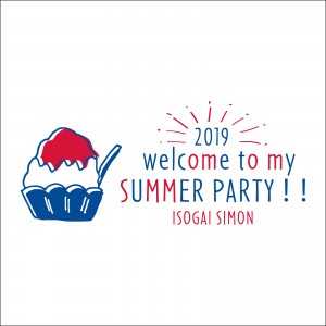 LIVE-welcome-to-my-SUMMER-PARTY!!-2019_ver3