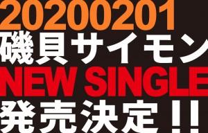 20200201_banner_fix