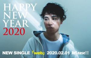 web_banner11