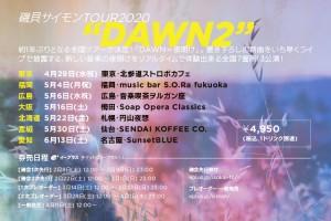 banner_dawn