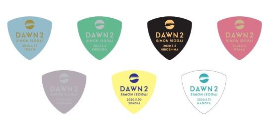 pick_dawn2_display2_s