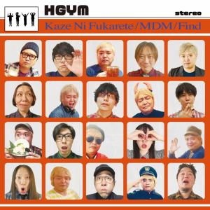 HGYM-EP01_WEBjacket_3000-1024x1024